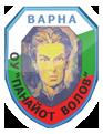 "ОУ ""Панайот Волов"" , гр. Варна"